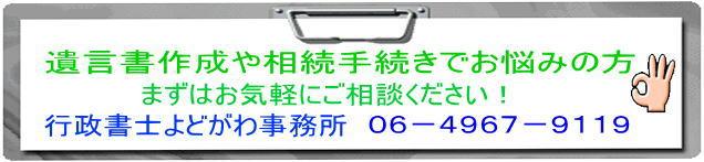 AD-行政書士サイト-2012/3/15
